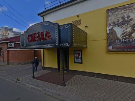 Кинотеатр Смена