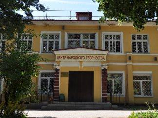 Центр народного творчества