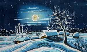 ночь перед Рождеством - Афиша Смоленск