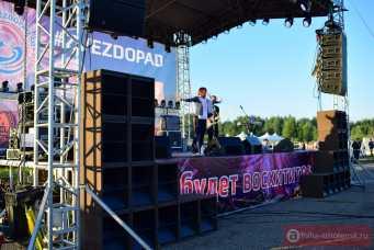 VIII международный фестиваль фейерверков «Звездопад 2018»
